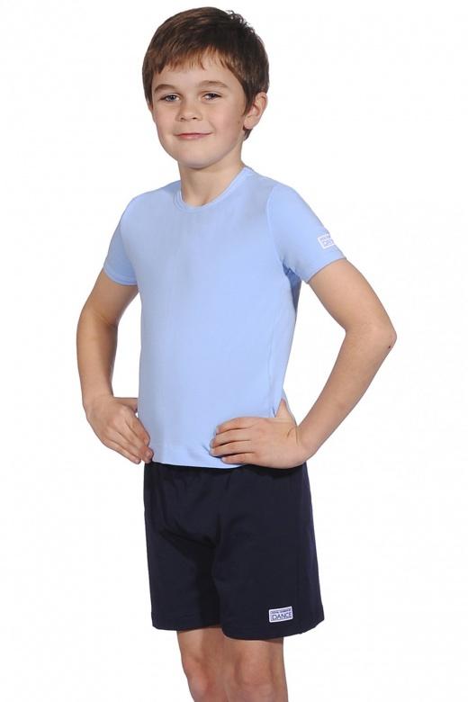 Freed of London RAD Shorts für Jungen
