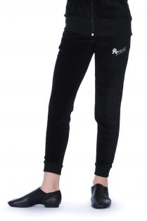 Sporthose mit schmalem Beinverlauf